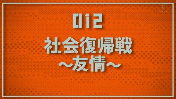 「モブサイコ100Ⅱ」2期 12話感想 (1)
