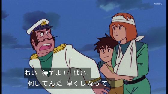 「未来少年コナン」第22話感想 画像  (110)