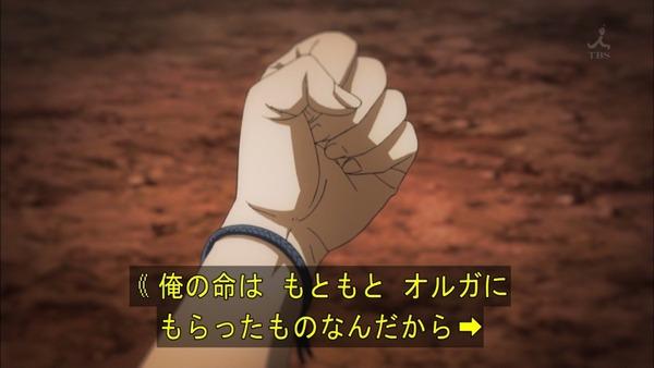 「機動戦士ガンダム 鉄血のオルフェンズ」 (49)