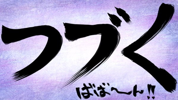 「信長の忍び」24話 (32)
