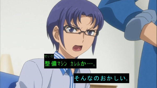 ガンダムビルドファイターズトライ (15)