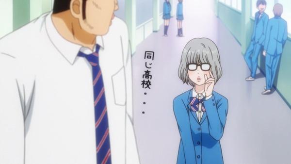 俺物語!! (26)
