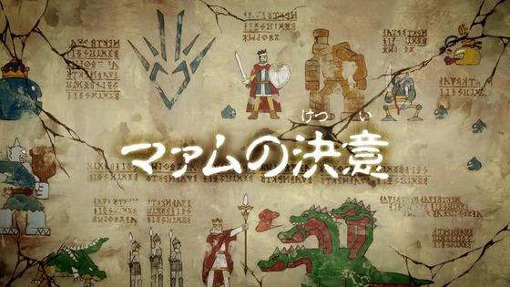 「ダイの大冒険」20話感想  (73)
