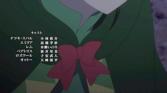 「リゼロ」第38話感想  (197)
