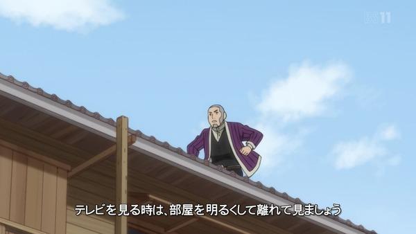 「ゴールデンカムイ」16話感想 (1)