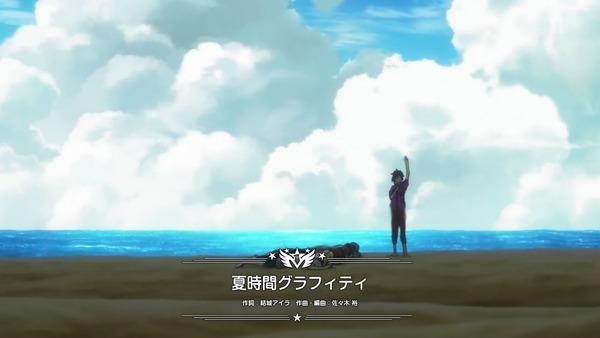 「アイドルマスター SideM」8話 (54)