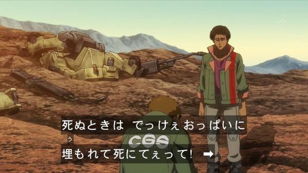 機動戦士ガンダム 鉄血のオルフェンズ (28)
