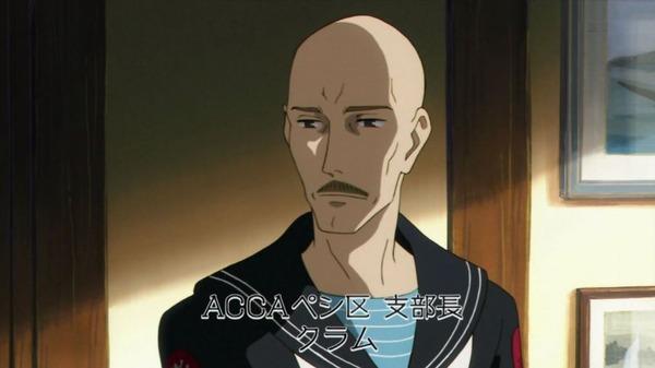 「ACCA13区監察課」9話 (29)
