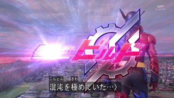 「仮面ライダービルド」2話 (3)
