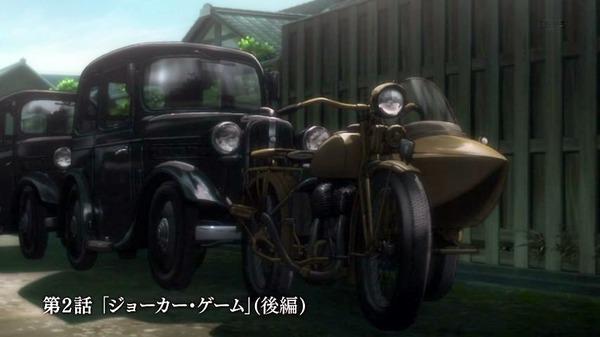 「ジョーカー・ゲーム」2話感想 (3)
