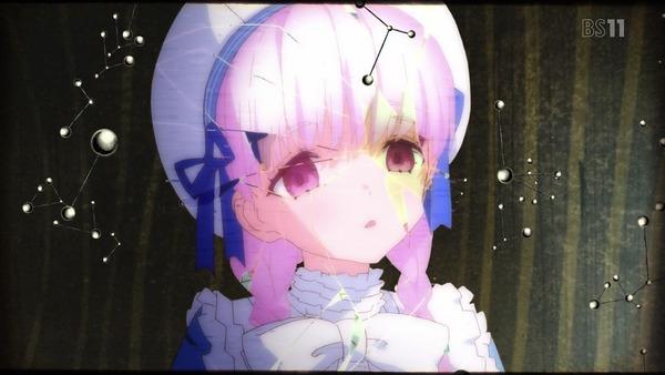 「FateEXTRA Last Encore」7話 (12)