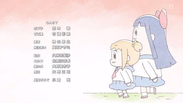 「ポプテピピック」2話 (50)