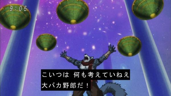 「ドラゴンボール超」81話 (1)