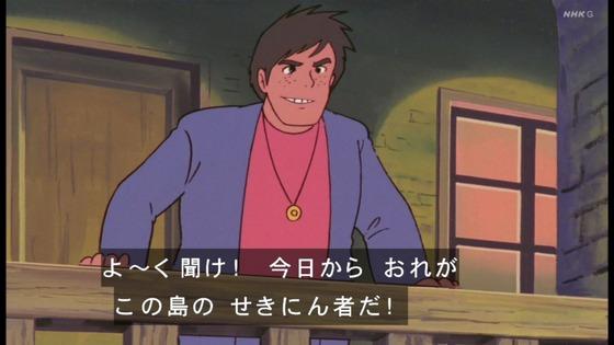 「未来少年コナン」第18話感想 画像 (49)