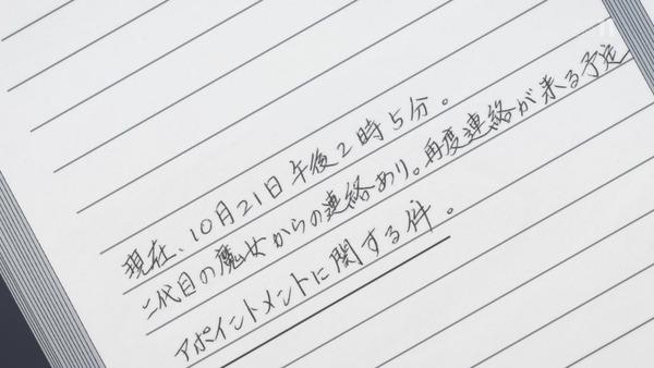 「サクラダリセット」16話 (8)