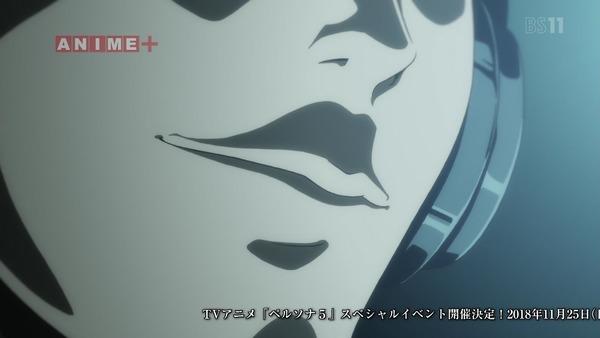 「PERSONA5(ペルソナ5)」15話感想 (31)