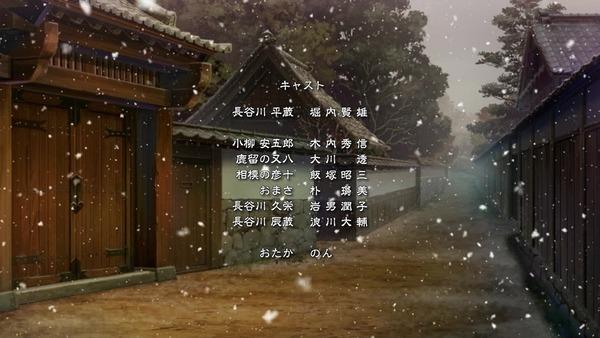 「鬼平 ONIHEI」12話 (34)