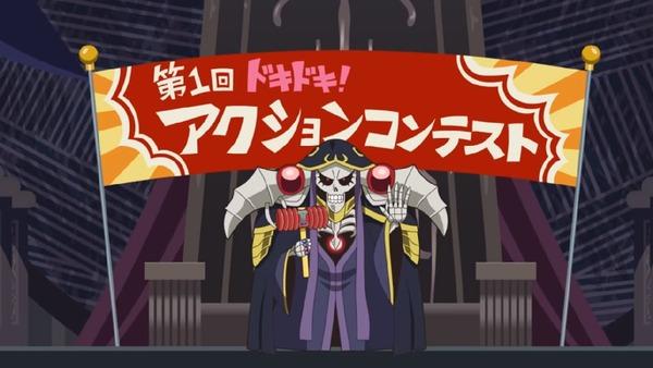 「オーバーロードⅢ」「ぷれぷれぷれあです3」ぷれ3の13『MVP』 (1)