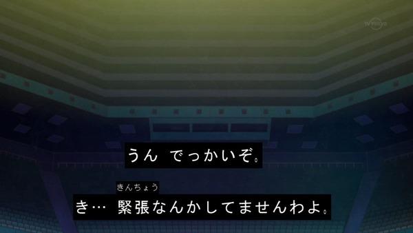 「アイカツスターズ!」第92話 (91)