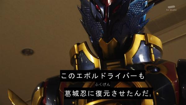 「仮面ライダービルド」35話感想 (5)