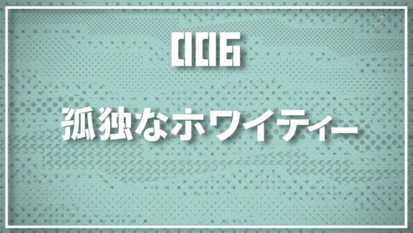 「モブサイコ100Ⅱ」2期 5話感想 (112)