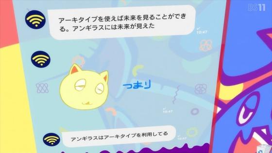 「ゴジラS.P」7話感想 (58)
