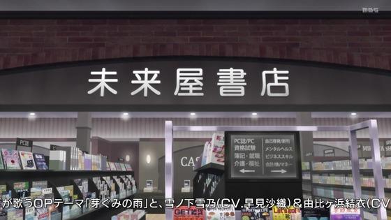 「俺ガイル」第3期 第1話感想  (42)
