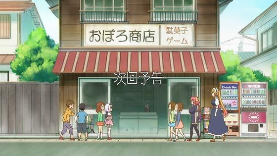 「小林さんちのメイドラゴンS」2期 4話感想 (156)
