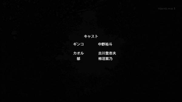 蟲師 (72)