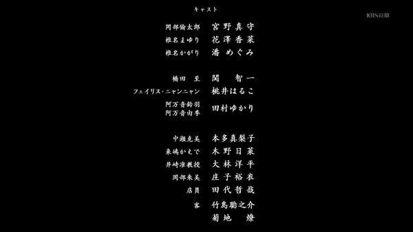 「シュタインズ・ゲート ゼロ」12話感想 (66)