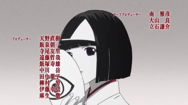 ノラガミ ARAGOTO (23)