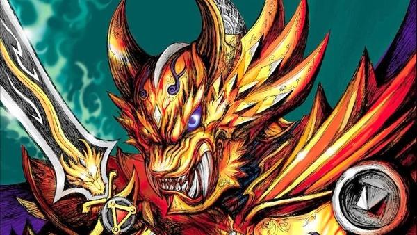 牙狼〈GARO〉炎の刻印 (96)