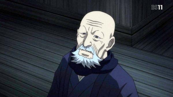 「ゴールデンカムイ」15話(2期 3話) (90)