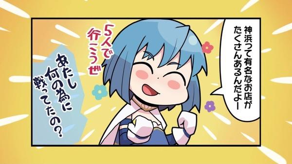 「まどか☆マギカ」8話感想 (94)