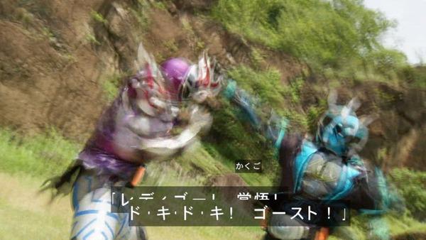 「仮面ライダーゴースト」 (29)