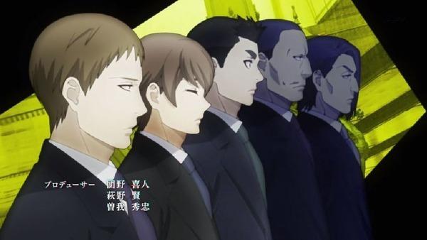 「東京喰種:re」1話 (23)