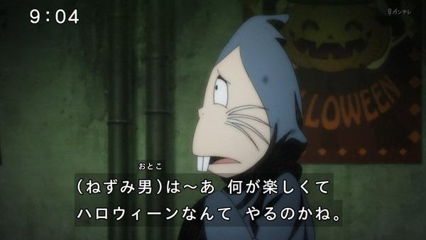 「ゲゲゲの鬼太郎」6期 79話感想 (1)