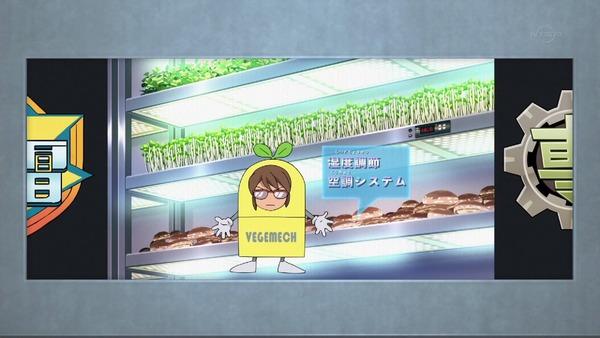 「イナズマイレブン アレスの天秤」8話感想 (9)