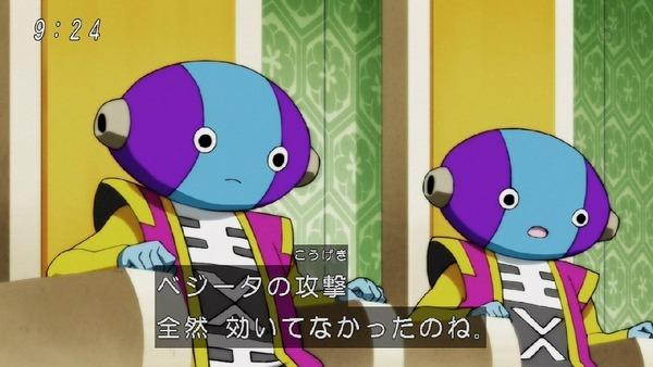 「ドラゴンボール超」122話 (55)