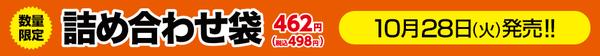 aldnoah_%20fairtop_tumetitle