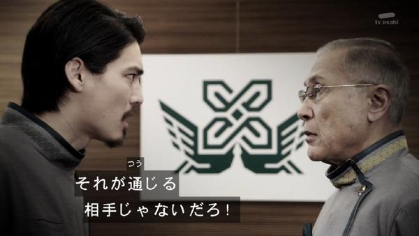 「仮面ライダービルド」28話 (20)