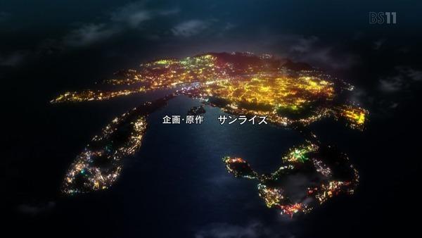 「DOUBLE DECKER! ダグ&キリル」1話感想 (1)