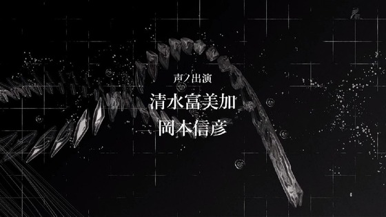「龍の歯医者」前編  (2)