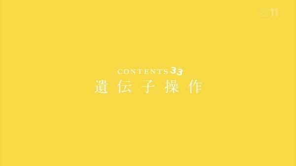 「あそびあそばせ」9話感想 (43)