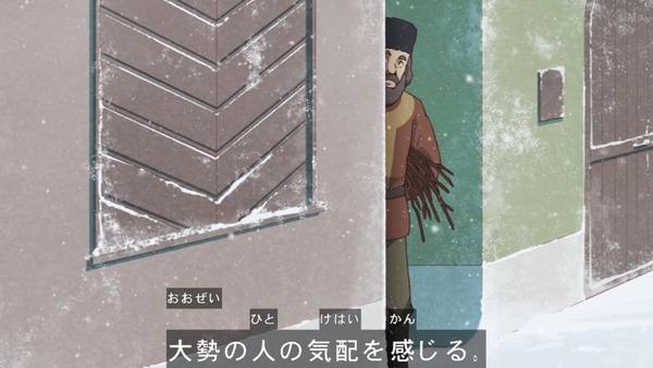 「アイカツフレンズ!」58話感想 (25)