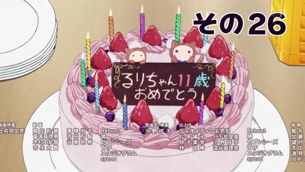 「アホガール」7話 (35)