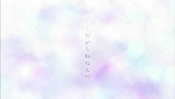 「やがて君になる」3話 感想 (73)