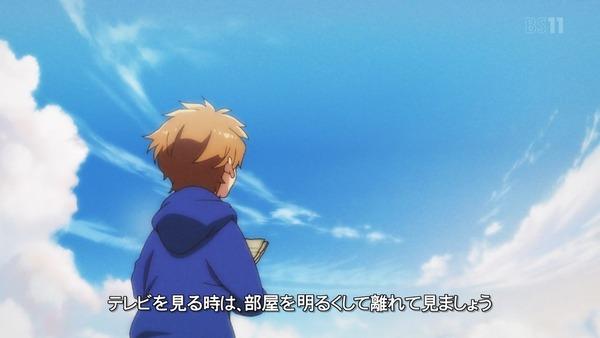 「グランブルーファンタジー」2期 1話感想  (2)