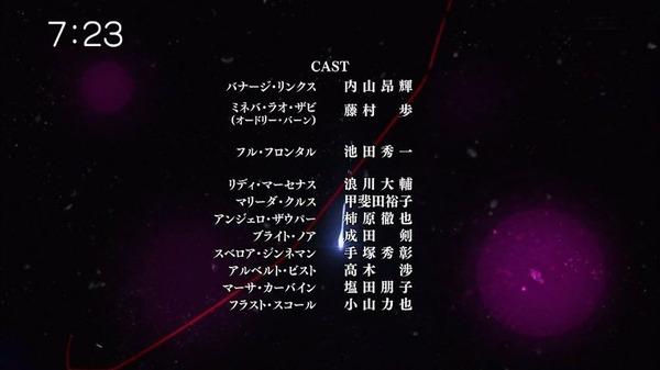 「機動戦士ガンダム UC」15話 (33)