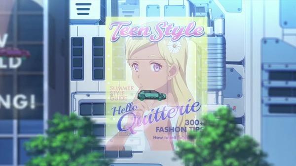 「彼方のアストラ」12話感想 (200)